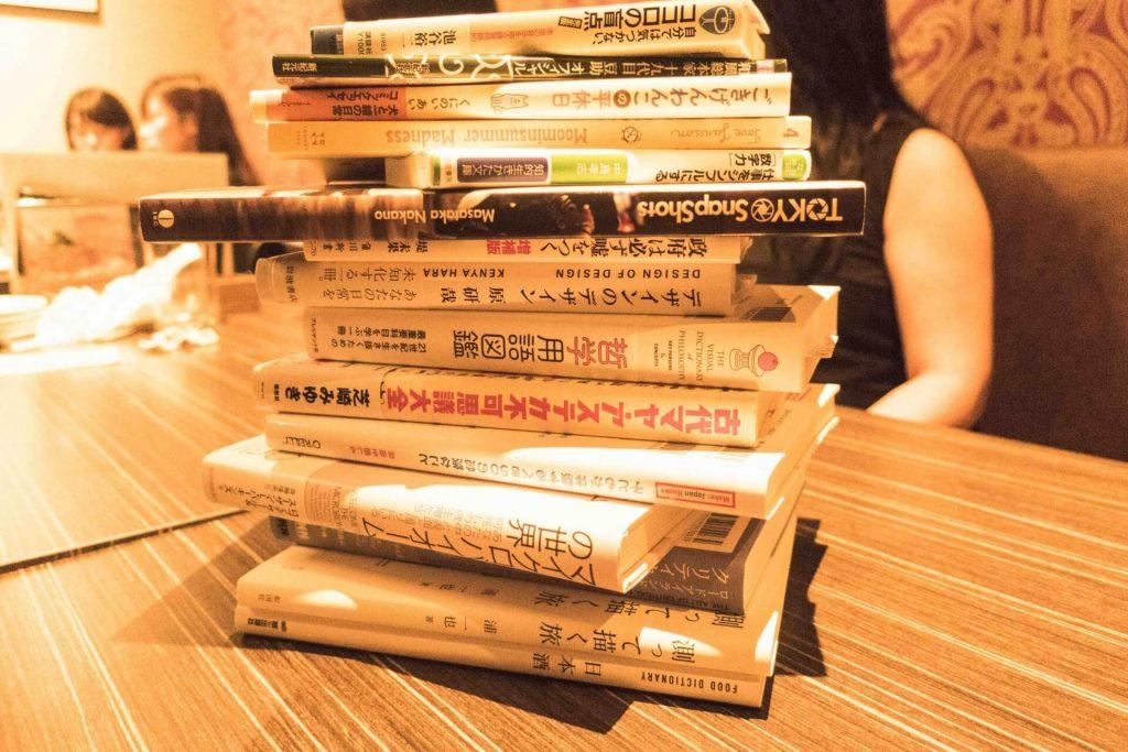 第24回 読書しない読書会