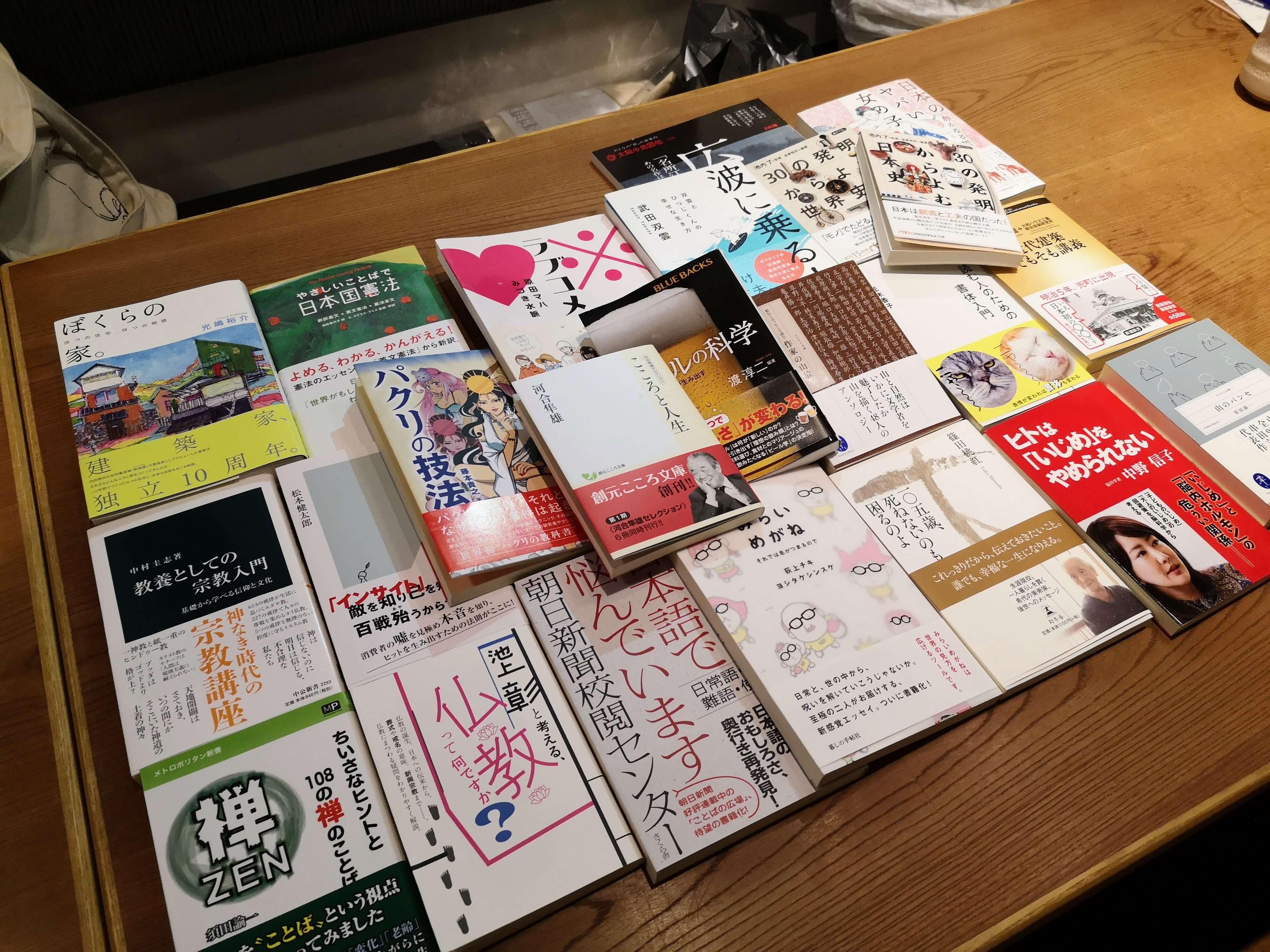 東京・八重洲ブックセンター本店