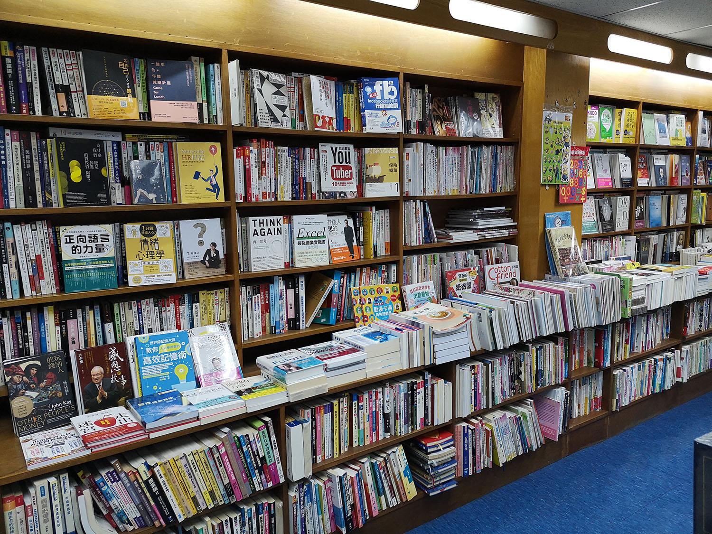 マカオ 本屋 書店