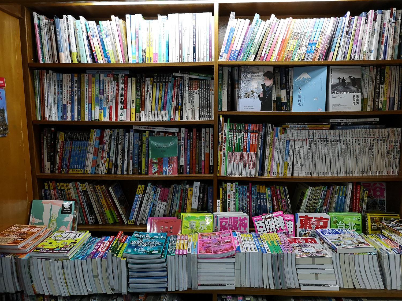 マカオ 本屋 書店 日本