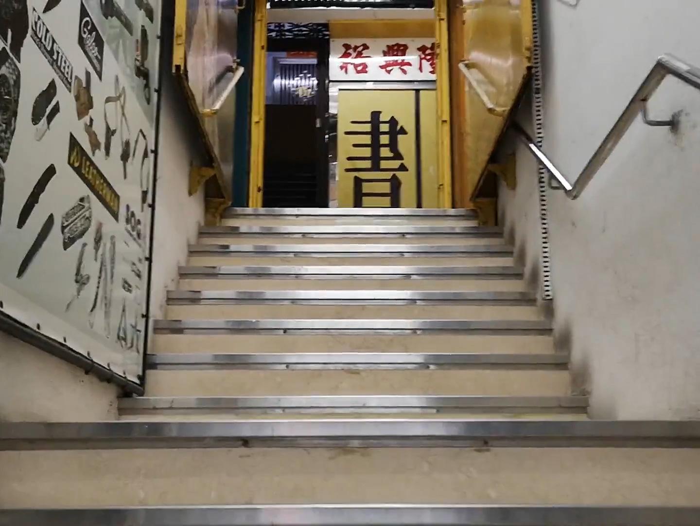 マカオ 本屋 書店 階段