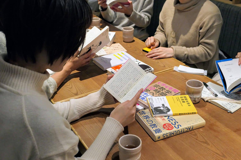 読書会 参加者