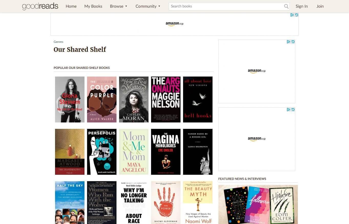 Our Shared Shelf Shelf