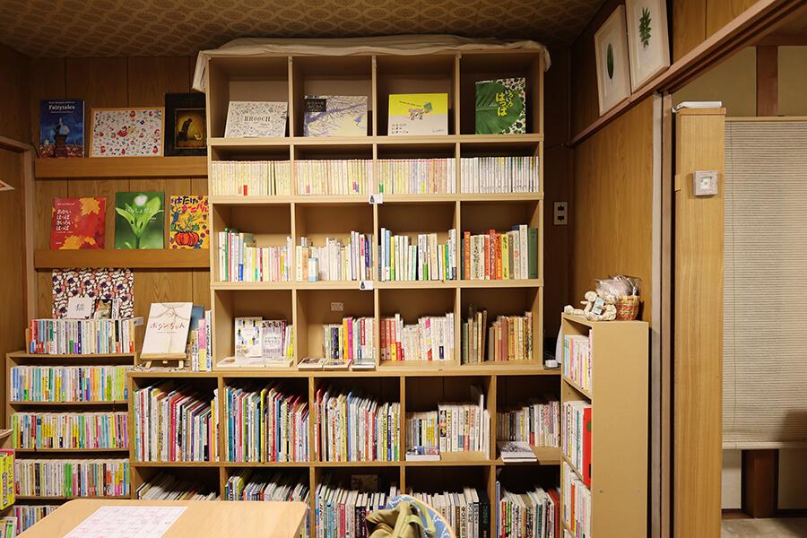 本屋 小さな図書館