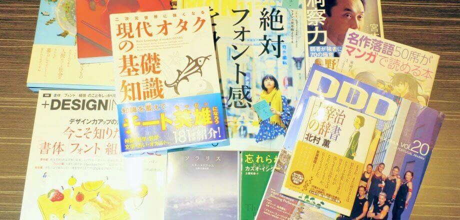 第27回 読書しない読書会